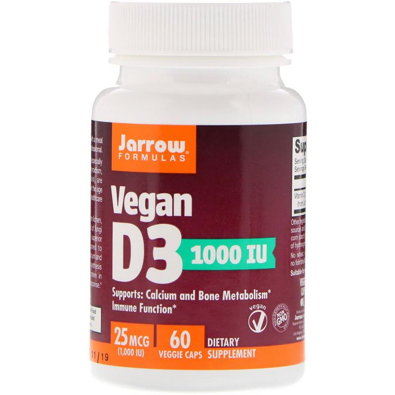 Веганский витамин D3